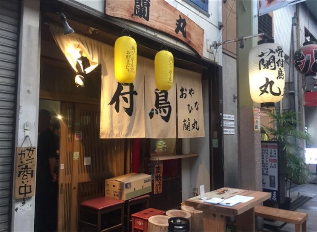 f:id:makikosuwa:20170628222559j:image