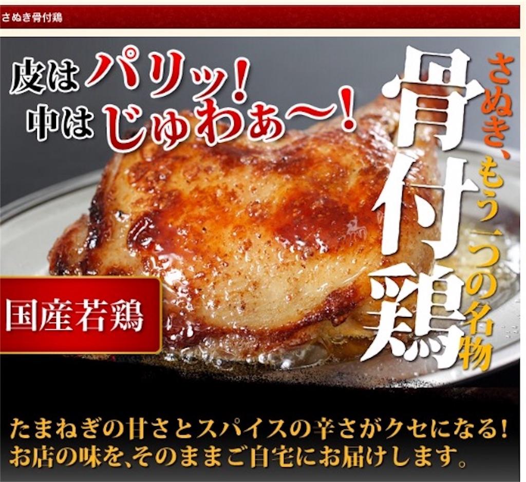 f:id:makikosuwa:20170701144942j:image