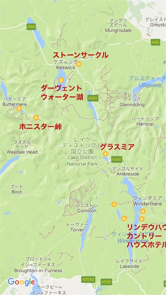 f:id:makikosuwa:20170710071951j:image