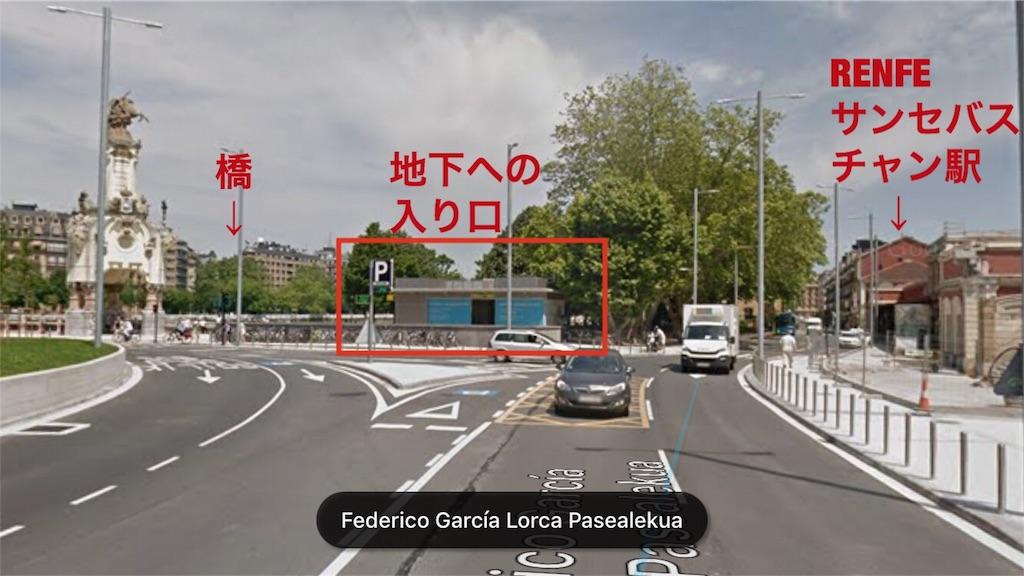 f:id:makikosuwa:20170713091252j:image