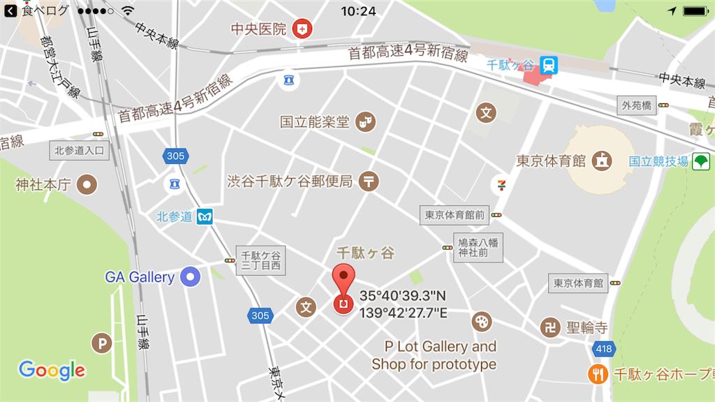 f:id:makikosuwa:20170716133243p:image