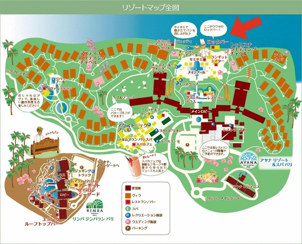 f:id:makikosuwa:20170722090646j:image