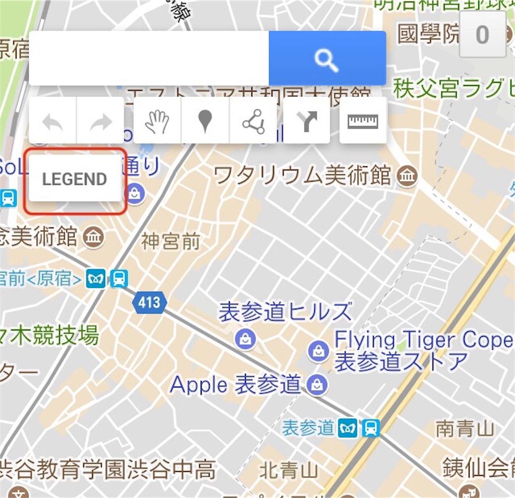 f:id:makikosuwa:20170802162946j:image