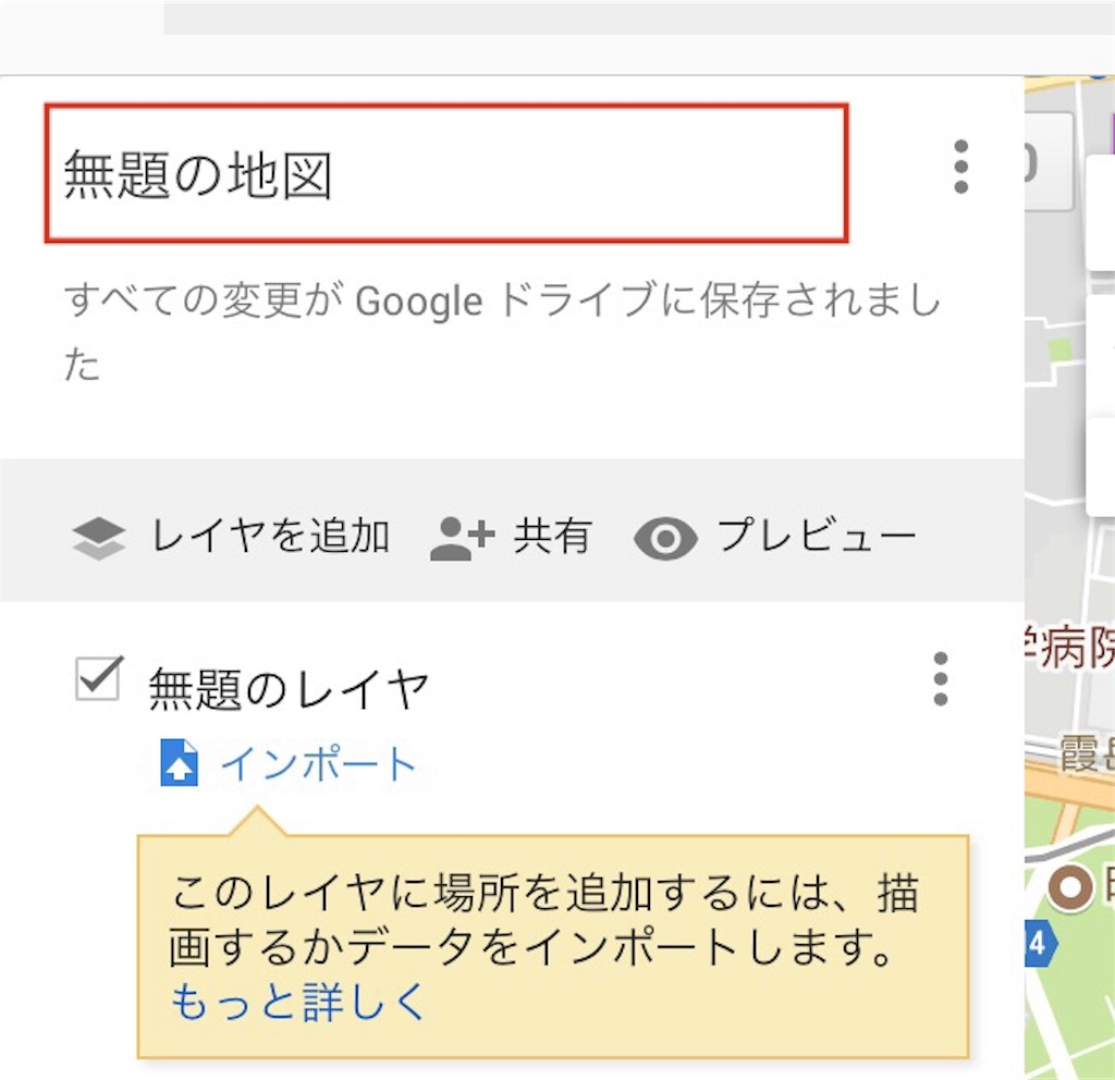 f:id:makikosuwa:20170802163028j:image