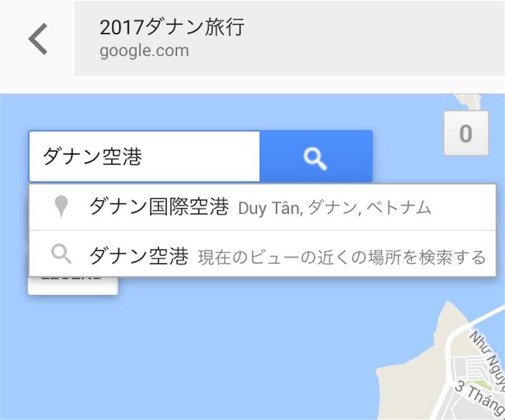 f:id:makikosuwa:20170802165122j:image
