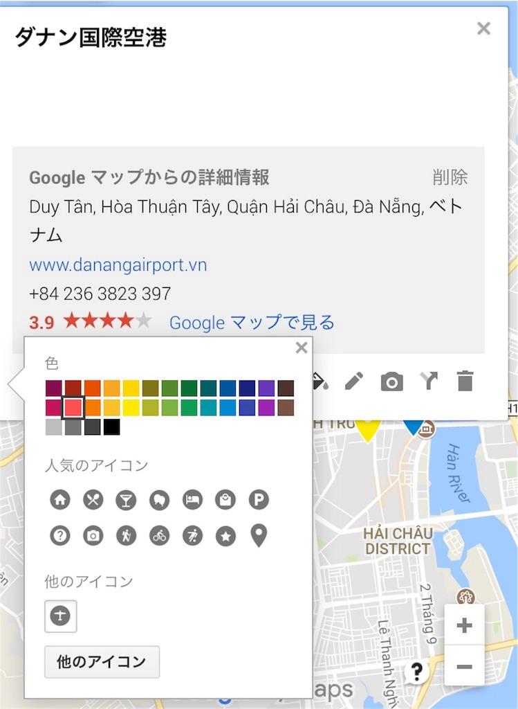 f:id:makikosuwa:20170802174542j:image