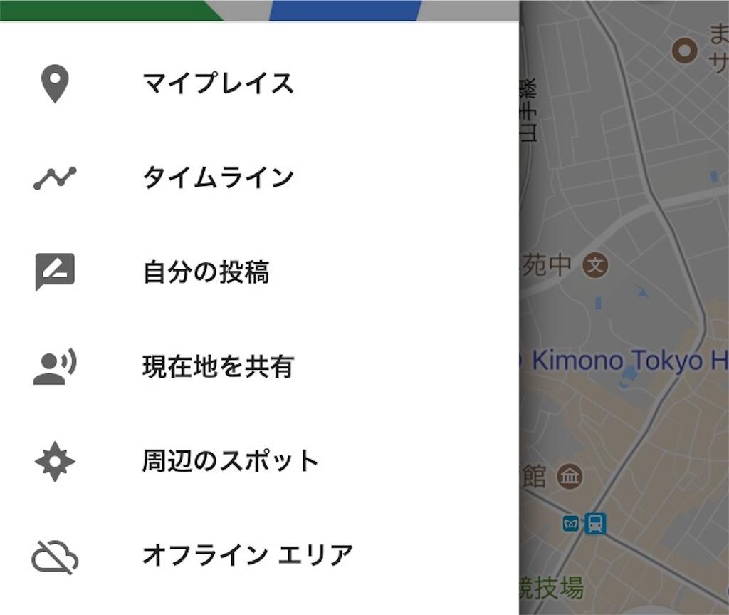 f:id:makikosuwa:20170802174900j:image