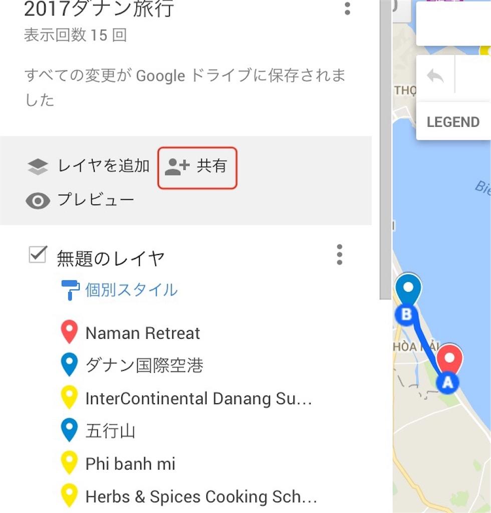 f:id:makikosuwa:20170802181108j:image