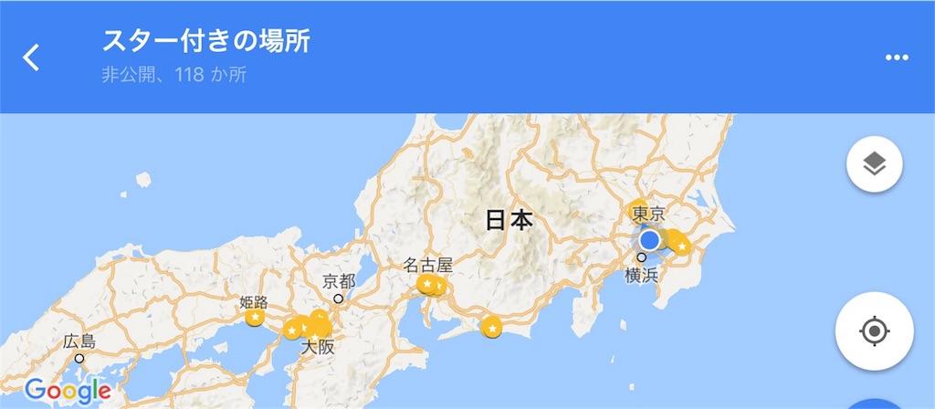 f:id:makikosuwa:20170803065650j:image