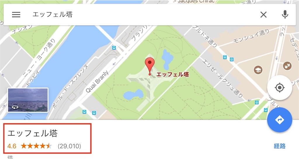 f:id:makikosuwa:20170803075647j:image