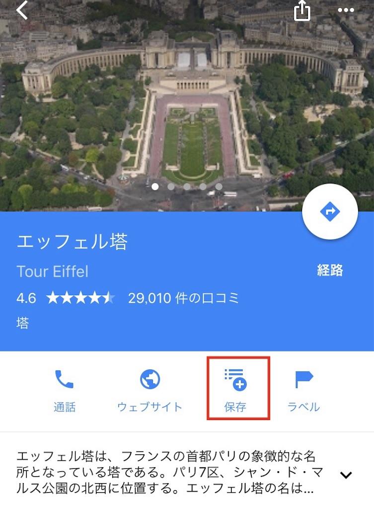 f:id:makikosuwa:20170803083237j:image