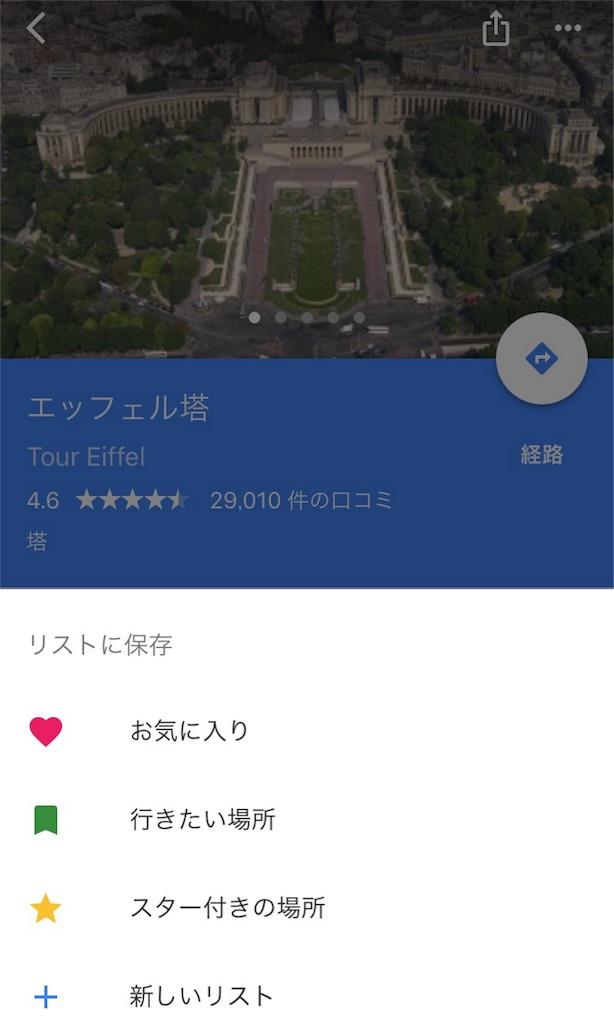 f:id:makikosuwa:20170803083421j:image