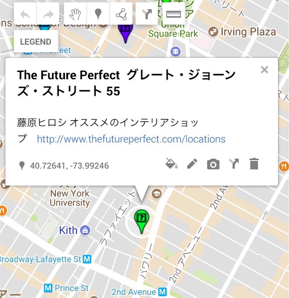 f:id:makikosuwa:20170809075047j:image