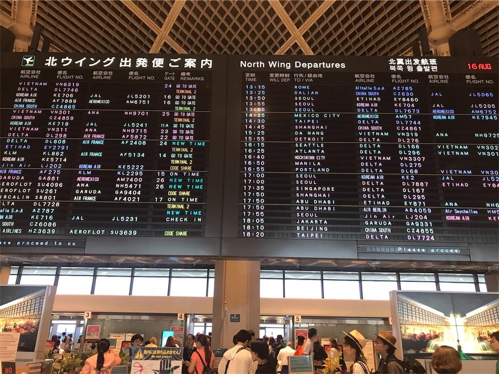 f:id:makikosuwa:20170817155826j:image