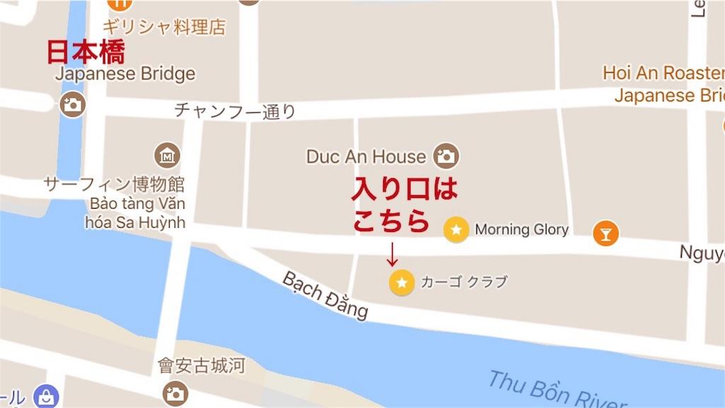 f:id:makikosuwa:20170903101041j:image