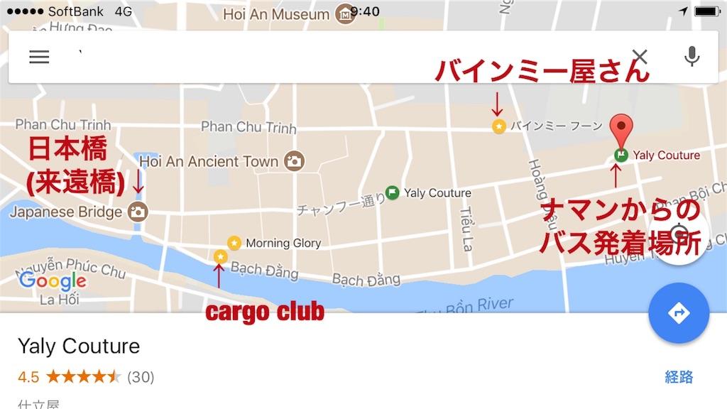 f:id:makikosuwa:20170904092022j:image