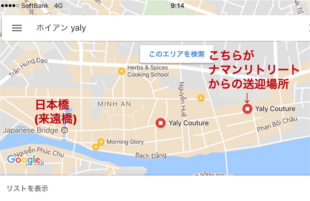 f:id:makikosuwa:20170905092056j:image