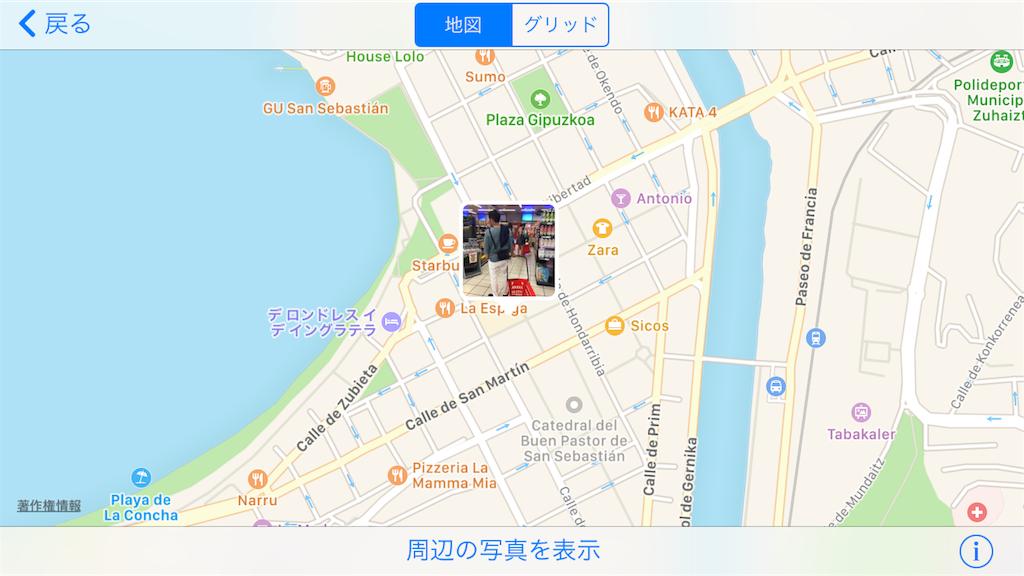 f:id:makikosuwa:20171008134135p:image