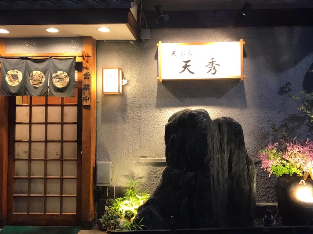 f:id:makikosuwa:20171012102059j:image