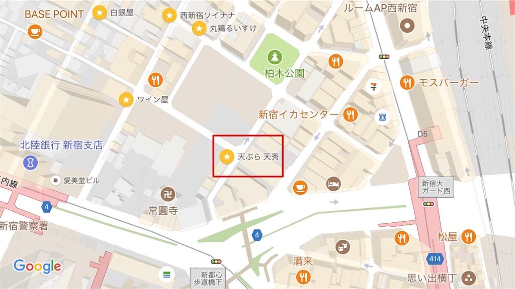 f:id:makikosuwa:20171012212317j:image