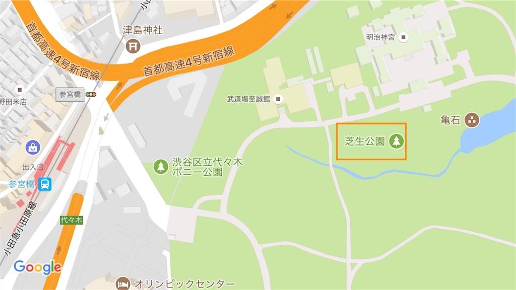 f:id:makikosuwa:20171028192004j:image