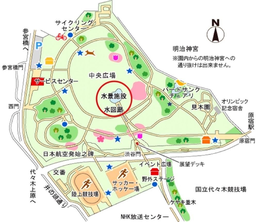 f:id:makikosuwa:20171029224657j:image