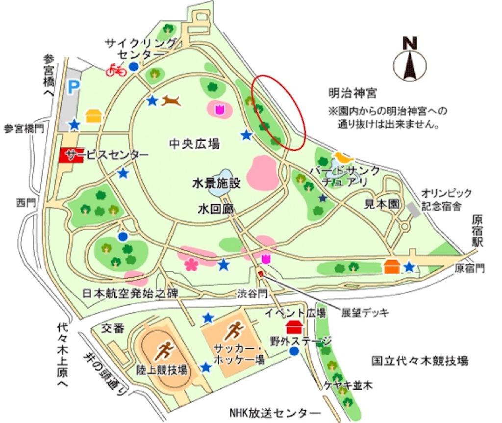 f:id:makikosuwa:20171029224744j:image