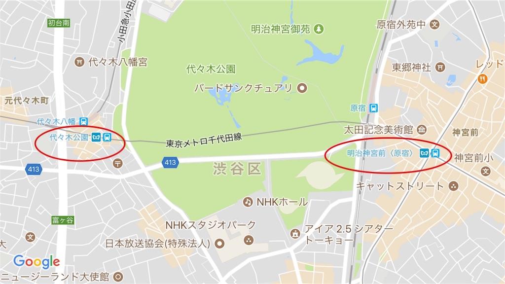 f:id:makikosuwa:20171029230913j:image
