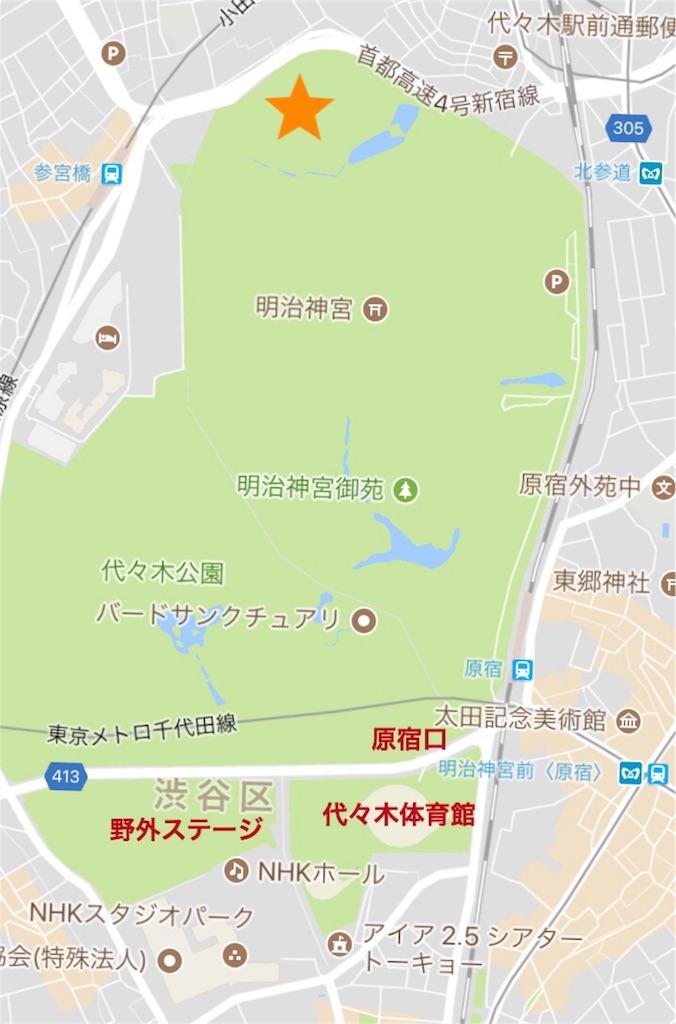 f:id:makikosuwa:20171029231101j:image