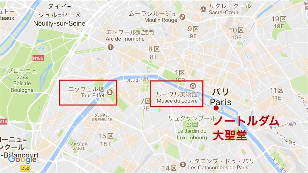 f:id:makikosuwa:20171201050629j:image