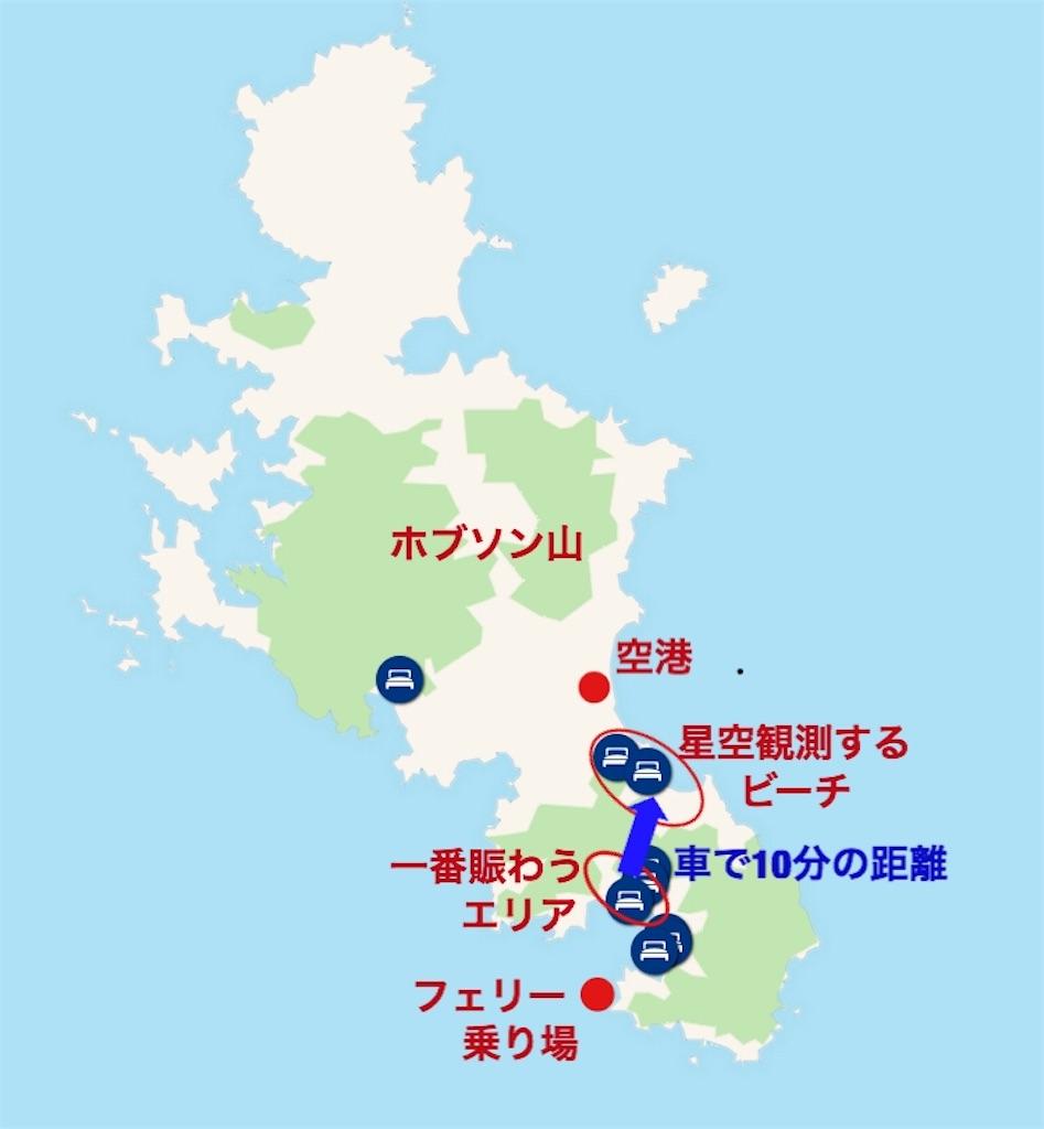 f:id:makikosuwa:20180224003439j:image