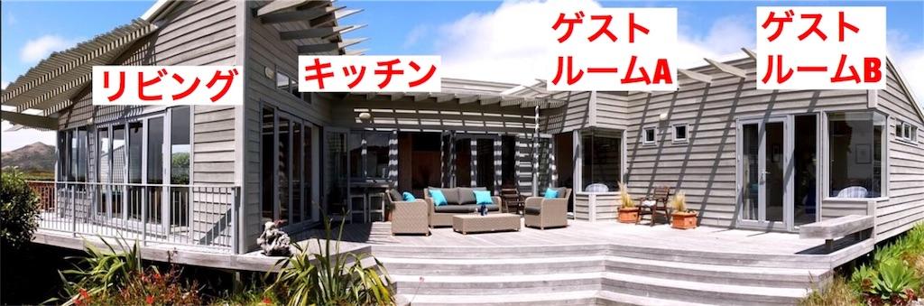 f:id:makikosuwa:20180408215330j:image