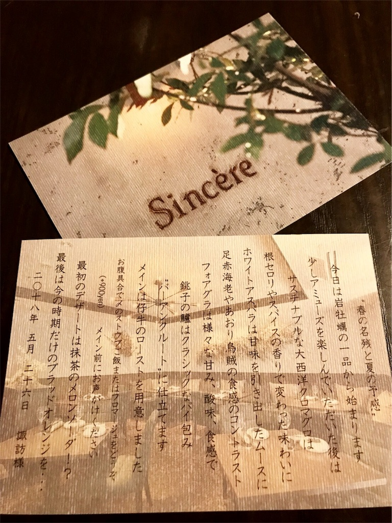 f:id:makikosuwa:20180527102429j:image