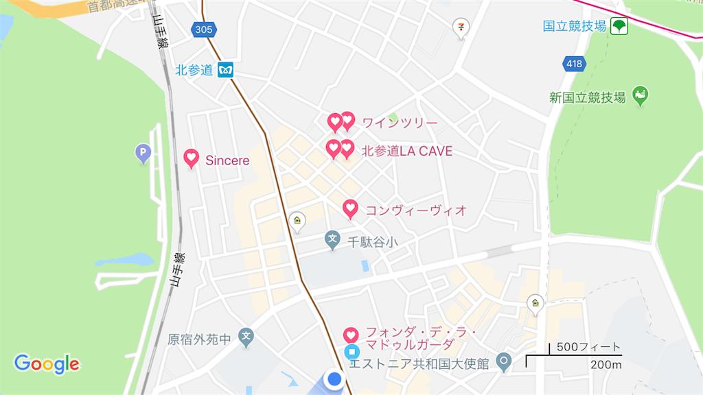f:id:makikosuwa:20180814083947p:image