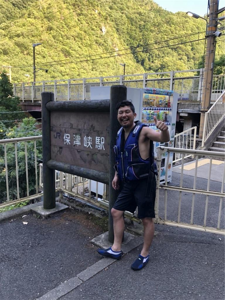 f:id:makikosuwa:20180816082134j:image