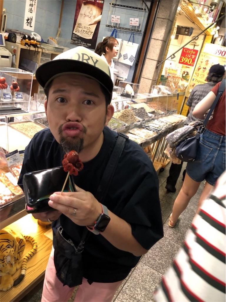 f:id:makikosuwa:20180821151226j:image