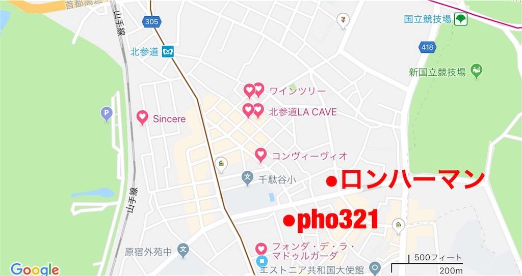 f:id:makikosuwa:20180909163358j:image