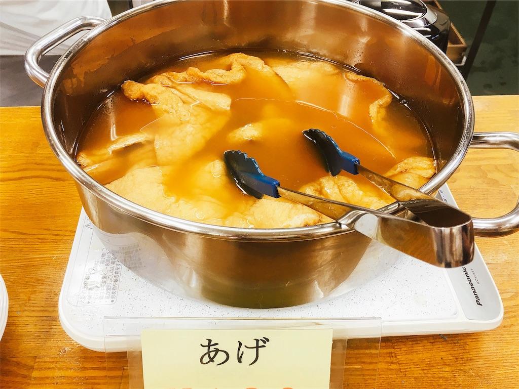f:id:makikosuwa:20180913114418j:image