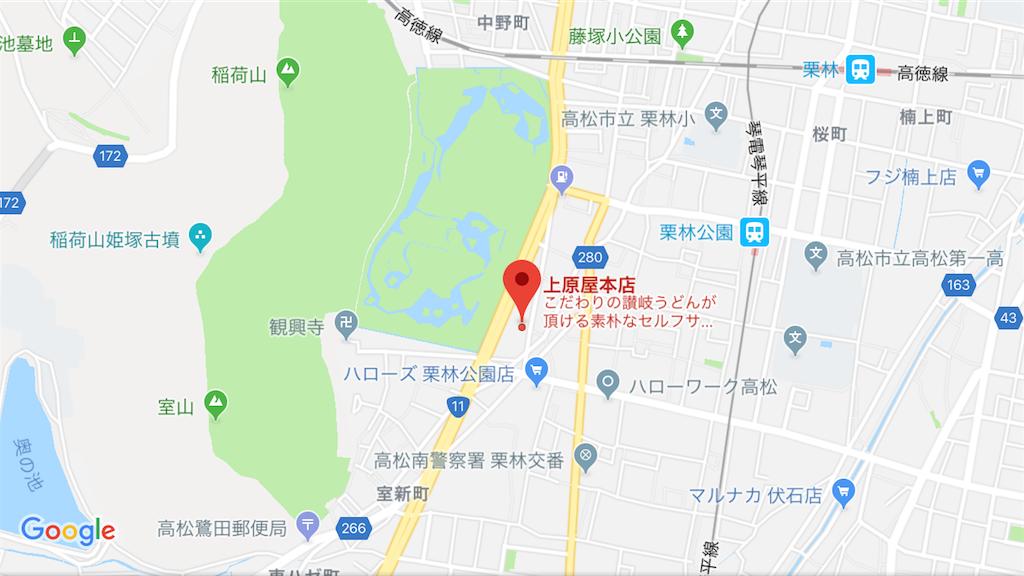 f:id:makikosuwa:20180913231639p:image