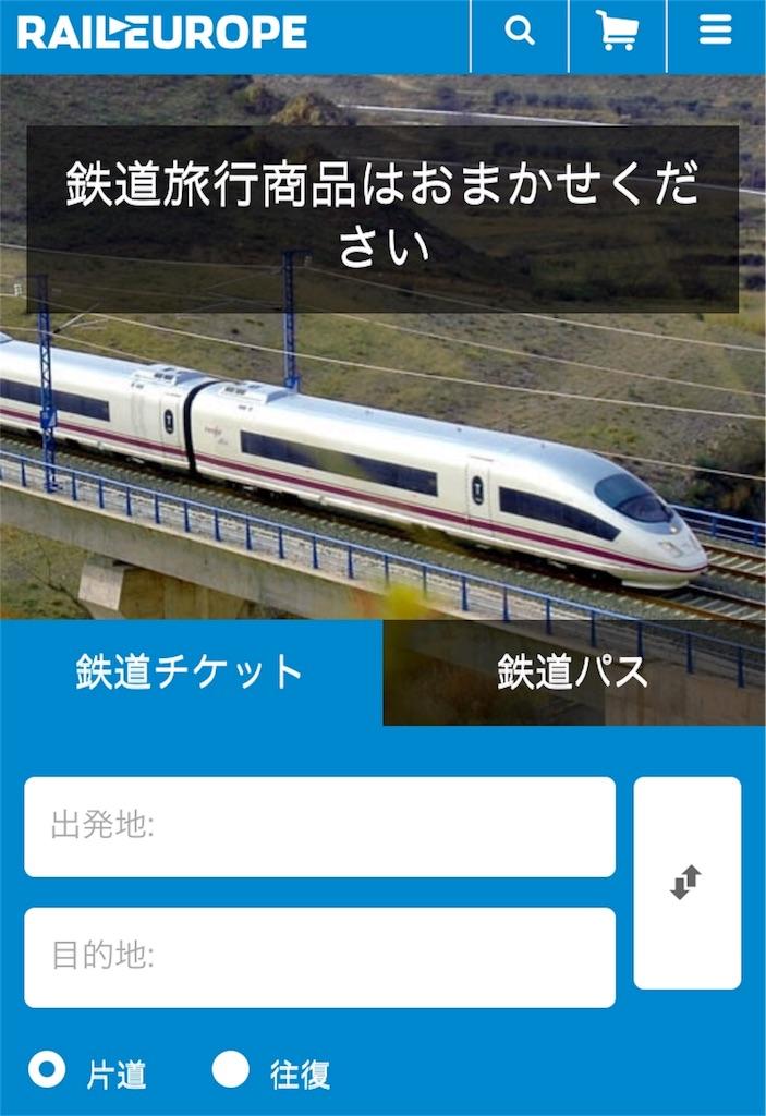 f:id:makikosuwa:20180915131048j:image