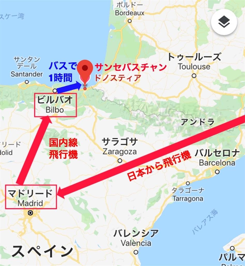 f:id:makikosuwa:20180915142015j:image