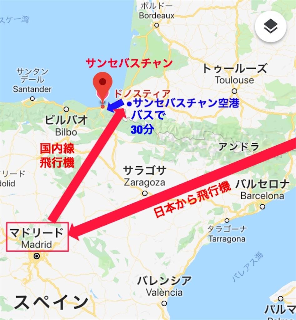 f:id:makikosuwa:20180916115814j:image