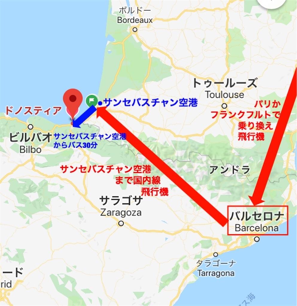 f:id:makikosuwa:20180916121756j:image