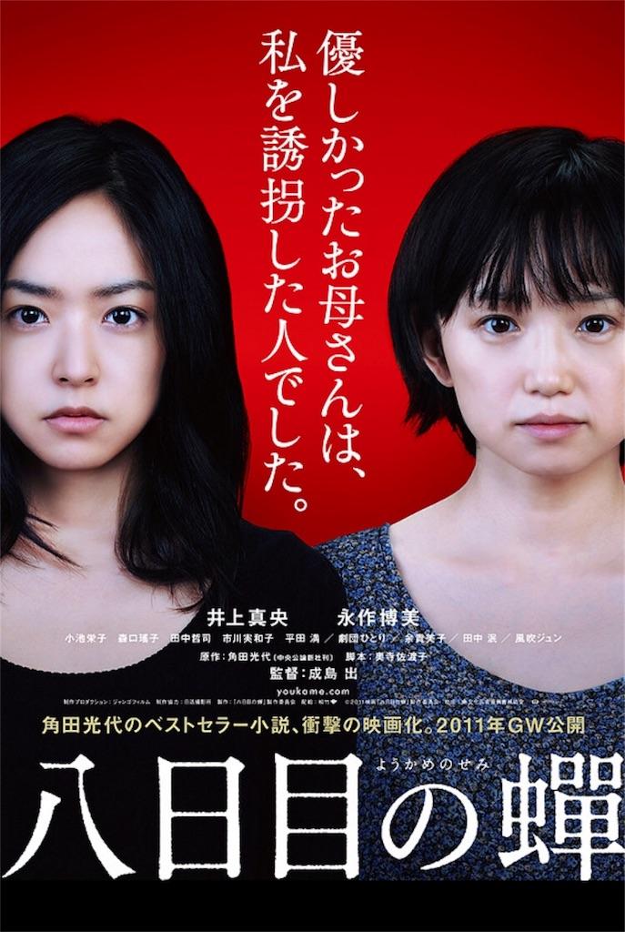 f:id:makikosuwa:20180916211744j:image