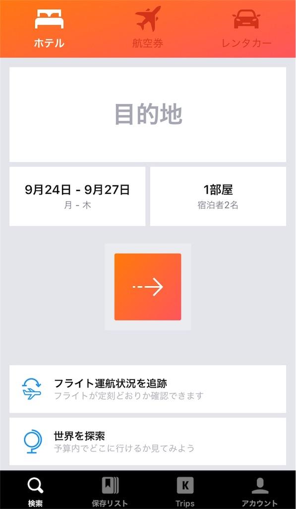 f:id:makikosuwa:20180930110948j:image