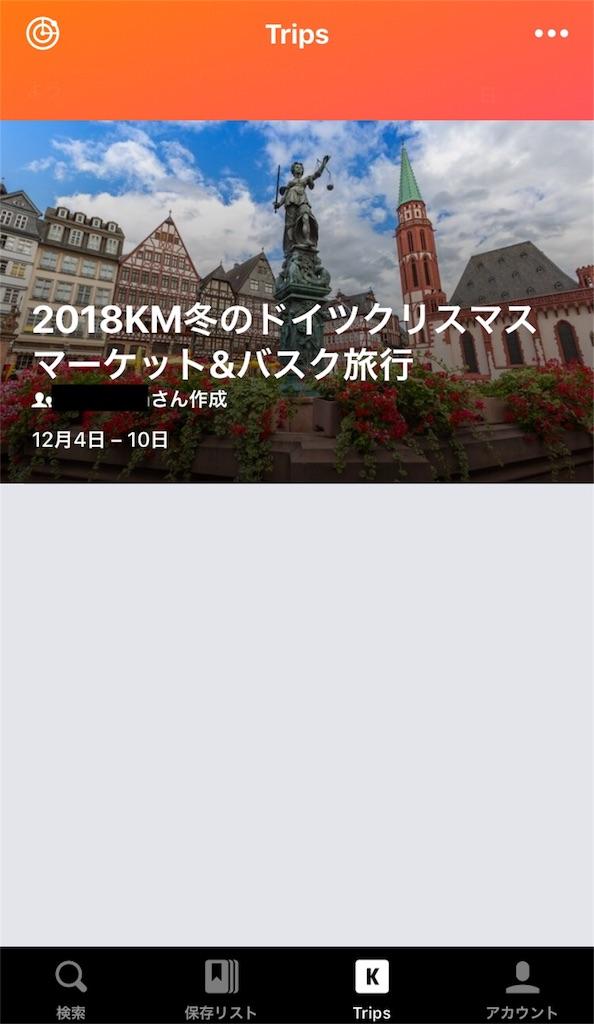 f:id:makikosuwa:20181003020824j:image