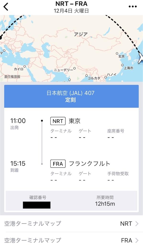 f:id:makikosuwa:20181003021815j:image