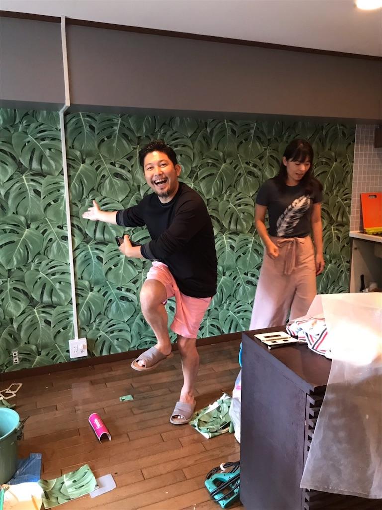 f:id:makikosuwa:20181024232735j:image