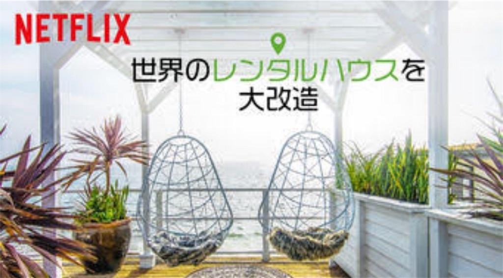 f:id:makikosuwa:20181101083901j:image