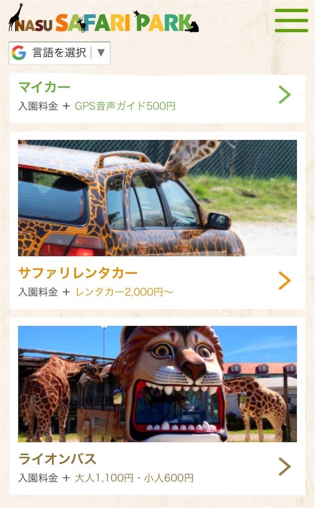f:id:makikosuwa:20181111203109j:image